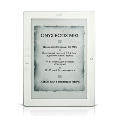 Электронная книга ONYX BOOX M92 HERCULES (Белая)