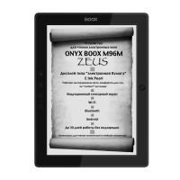 Электронная книга ONYX BOOX M96M ZEUS (Черная) + карточка памяти 32Гб