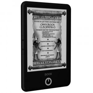Электронная книга ONYX BOOX CLEOPATRA 3 (Черная)
