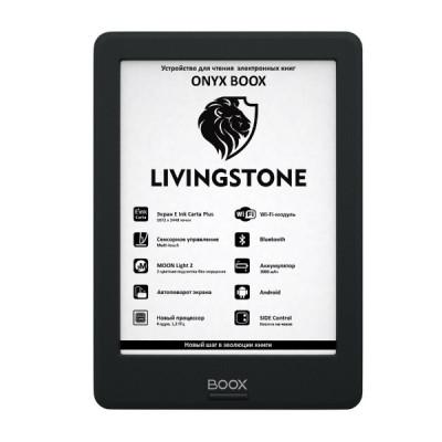 Серия Livingstone