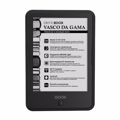Электронная книга ONYX BOOX VASCO DA GAMA