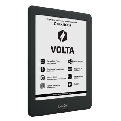 Электронная книга ONYX BOOX Volta (Черная)