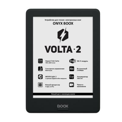 Серия Volta
