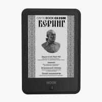 Электронная книга ONYX BOOX C63SM BERING (Черная) + карта 16Gb