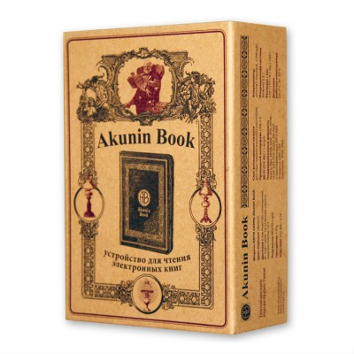 Электронная книга ONYX C63ML Akunin Book