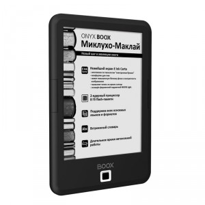 Электронная книга ONYX BOOX Миклухо-Маклай