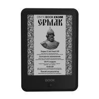 Электронная книга ONYX BOOX C63M ERMAK (Черная)