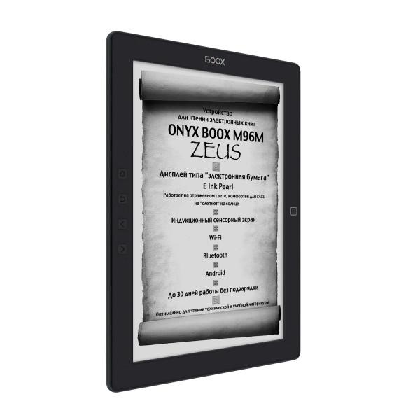 скачать электронные книги на андроид бесплатно - фото 6