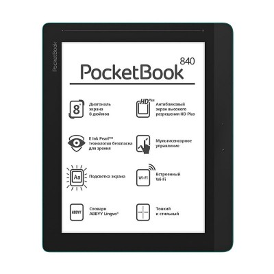 Электронная книга PocketBook InkPad 840 (Коричневый)