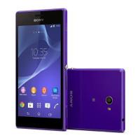 Смартфон Sony D2303 Xperia M2 (Пурпурный)