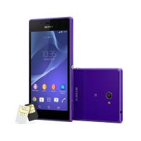 Смартфон Sony D2302 Xperia M2 dual (Пурпурный)