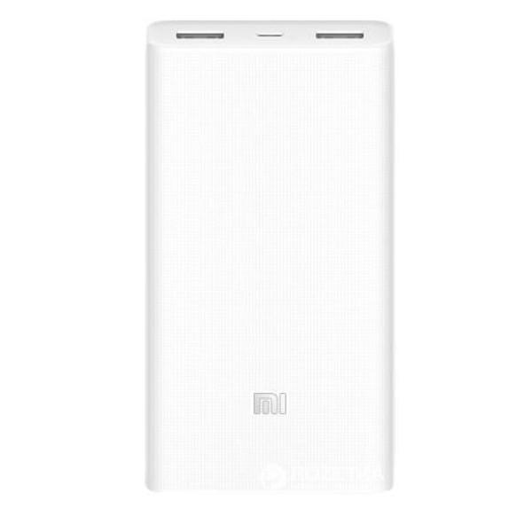 Купить Внешний аккумулятор Xiaomi Mi Power Bank 2С (Белый)