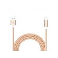 Кабель Nillkin Elite cable  (USB 3.0-Type C) 1.2 m/3A Gold (золотой)
