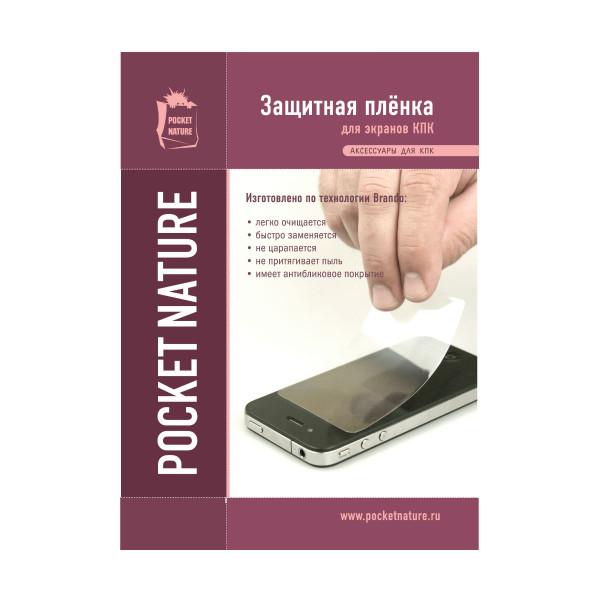 Pocket Nature Защитная пленка матовая для Apple iPhone 4 highscreen защитная пленка для pure f матовая