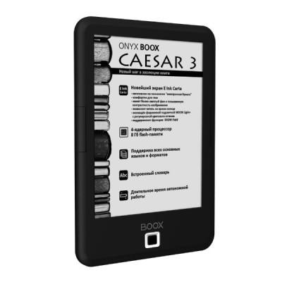 Электронная книга ONYX BOOX CAESAR 3