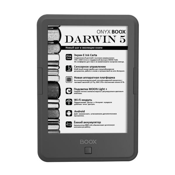 Электронная книга ONYX BOOX DARWIN 5 (Серая) электронная книга onyx boox vasco da gama 3 black