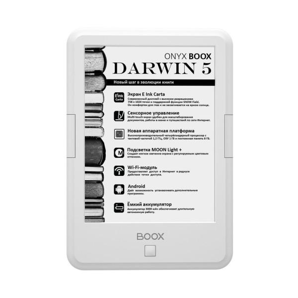 Электронная книга ONYX BOOX DARWIN 5 (Белая)