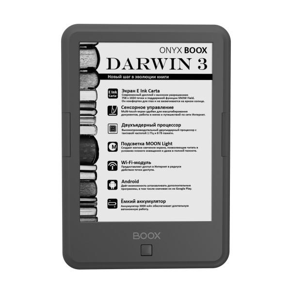 Электронная книга ONYX BOOX Darwin 3 (Серая) электронная книга onyx boox vasco da gama 3 black
