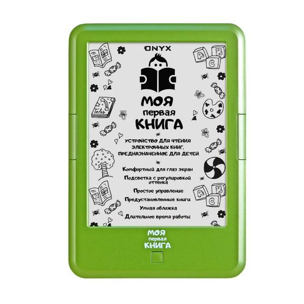 Купить Электронная книга ONYX BOOX МОЯ ПЕРВАЯ КНИГА (Зелёная)