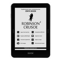 Электронная книга ONYX BOOX Robinson Crusoe 2 (Черная)