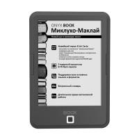 Электронная книга ONYX BOOX Миклухо-Маклай (Серая)
