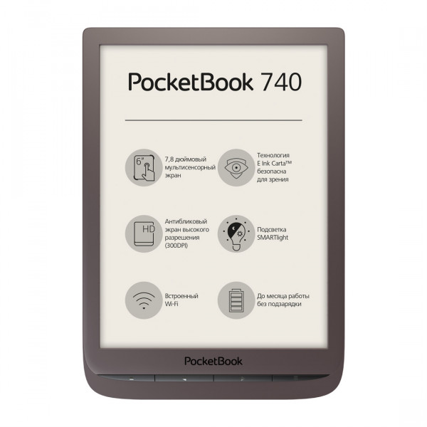 Электронная книга PocketBook 740 (Коричневая)