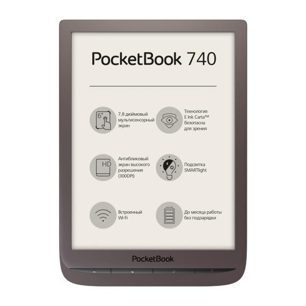 Электронная книга PocketBook 740 (Коричневая) PocketBook 740
