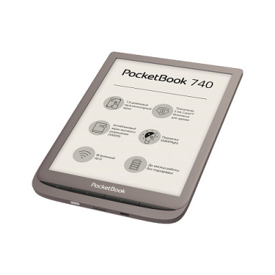 Электронная книга PocketBook 740 (Коричневая)