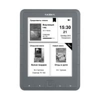 Электронная книга Texet TB-137SE (Серая)