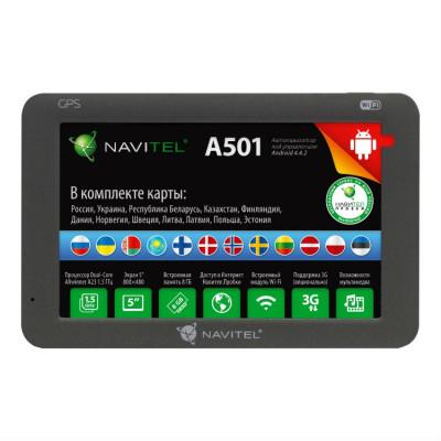 GPS навигатор Navitel A501 (Навител - карты России, Украины, Республики Беларусь, Казахстана, Финляндии, Дании, Норвегии, Швеции)