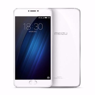 Смартфон Meizu U20 32Gb (Серебряный)