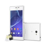 Смартфон Sony D2302 Xperia M2 dual (Белый)