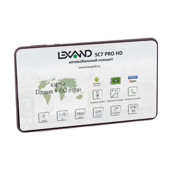 Планшет LEXAND SC7 PRO HD (Прогород) портативный gps навигатор с функцией планшета lexand sc7 pro hd